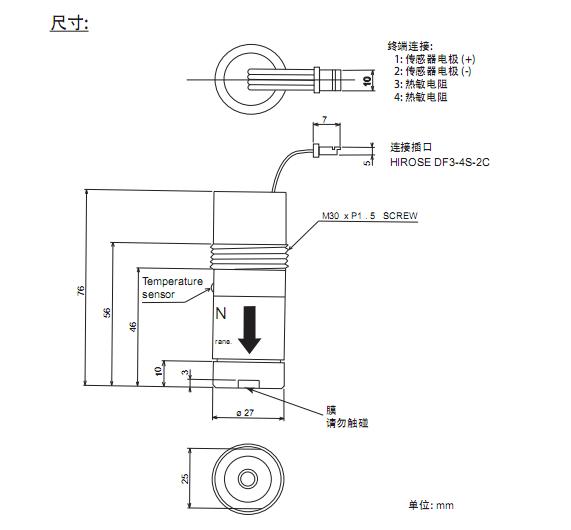 溶解氧传感器KDS-25B尺寸